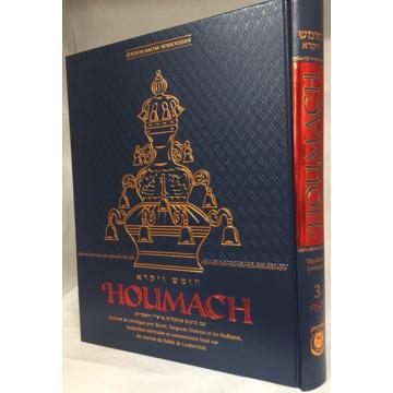 Houmach Vayikha - Habad Kehot -