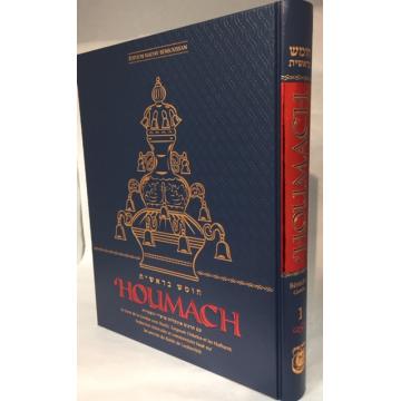 Houmach BERECHIT - Habad Kehot -