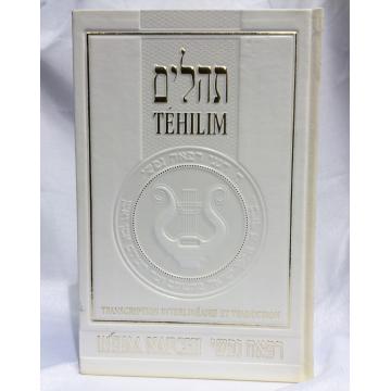 Tehilim livre de psaumes mot a mot phonétique/français