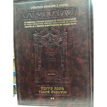 Guemara Erouvin, editions artscroll