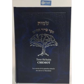 TSROR HAHAIM CHEMOT