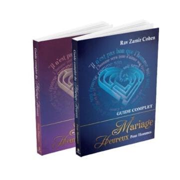 Guide complet du mariage heureux pour hommes et femmes - 2 VOLUMES- rav Zamir Cohen
