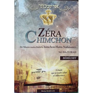 ZERA CHIMCHON BERECHIT