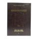Guemara Bava Kama- édition Edmond J Safra artscroll tome 2