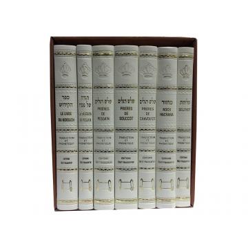 coffret 7 livres de fêtes-hebreu/français/phonetique