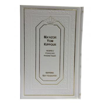 mah'zor Yom kippour-hebreu, phonetique, français