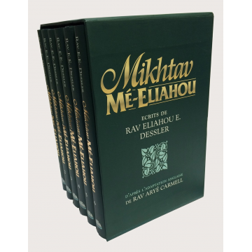Mikhtav Mé Eliahou Rav Eliahou Dessler