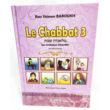 Le chabbat 3