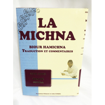 La Michna- Traité Souka- traduction et commentaires