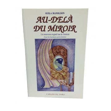 Au- delà du Miroir-un nouveau regard sur la sniout
