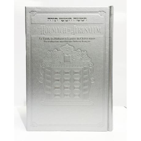 Livre de Torah 3