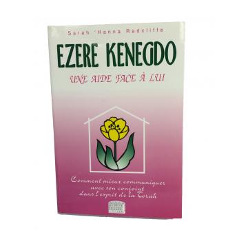 Ezere Kenegdo-Une aide face à lui-