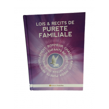 Lois & récit de pureté familiale