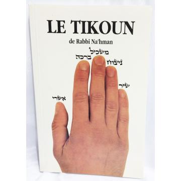 Le Tikoun -de Rabbi Na'hman-