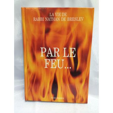 Par le Feu et par L'Eau- la vie de Rabbi Nathan-