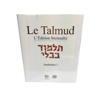 Le Talmud Sanhédrin 1 L'Edition Steinsaltz