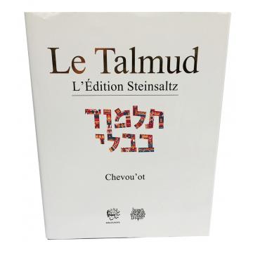 Le Talmud Chevou'ot l'Edition Steinsaltz