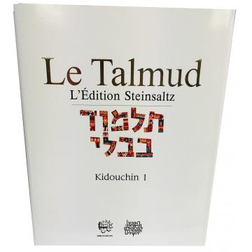 Le Talmud Kidouchin 1 L'Edition Steinsaltz
