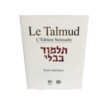 Le Talmud Roch Hachana L'Edition Steinsaltz
