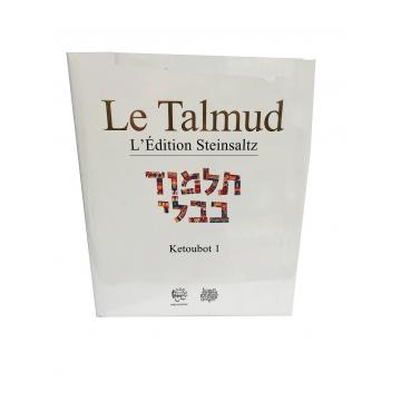 Le Talmud Ketoubot 1 L'Edition Steinsaltz