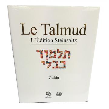 Le Talmud Guitin L'Edition Steinsaltz