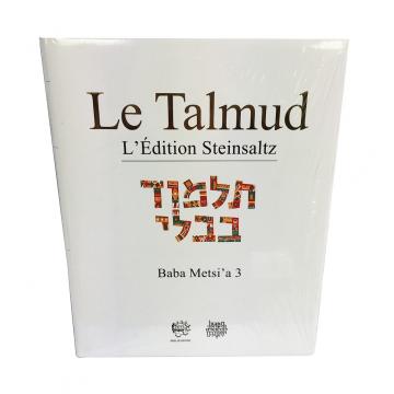 Le Talmud Baba Metsi'a 3 L'Edition Steinsaltz