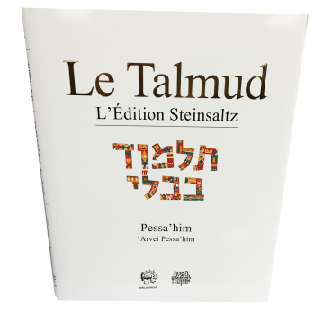 Le Talmud Pessa'him L'Edition Steinsaltz