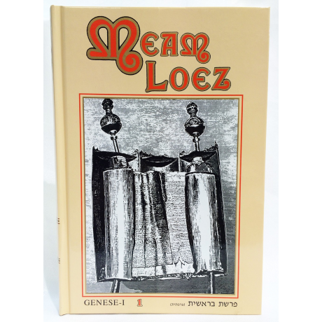 Meam Loez - Genese - I
