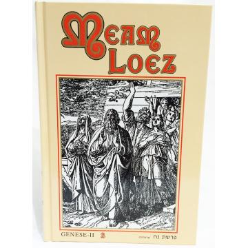 Meam Loez - Genese - II