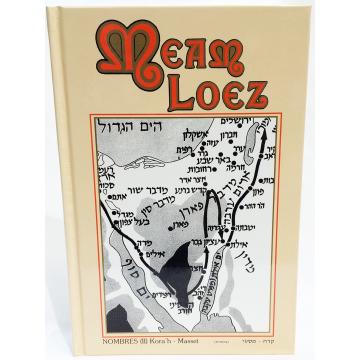 Meam Loez - NOMBRES (II) Kora'h - Massei