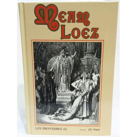 Meam Loez - LES PROVERBES (I)