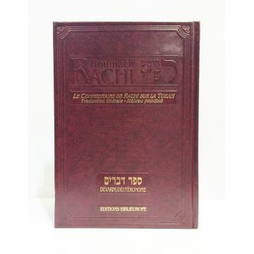 Livre de Torah 28