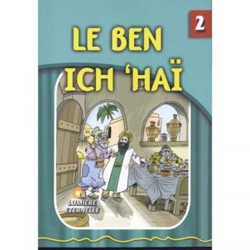 La lumière éternelle - Le Ben Ich 'Haï