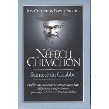 Rav Chimchon David Pinkous - Sainteté du Chabbat