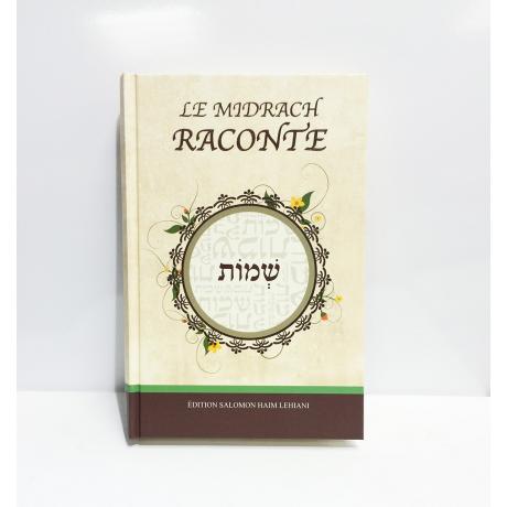 Livre de Torah 36