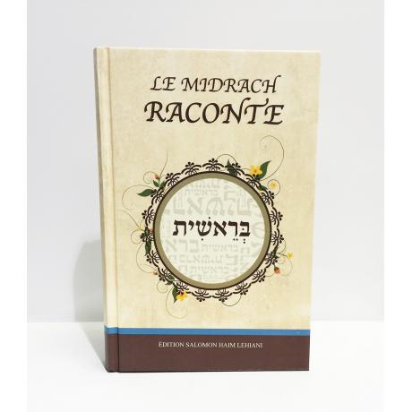 Livre de Torah 37