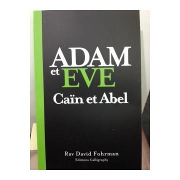 ADAM et EVE Caïn et Abel rav David Fohrman
