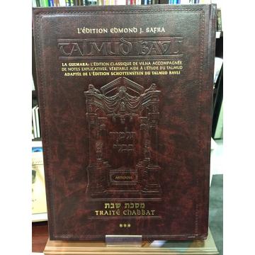 Guemara-Traité CHABBAT T3- édition Edmond J.Safra- Artscroll-