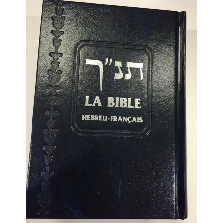 Bible hébreu français