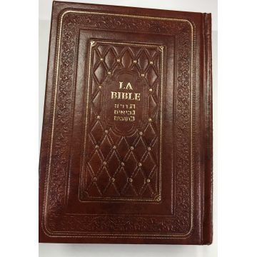 Bible édition Sinaï hébreu français
