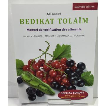 bedikat tolaim- manuel de vérification des aliments