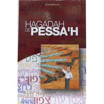 Hagada de pessah- Pilpoul hébreu français phonétique