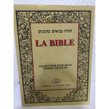 La bible- éditions Sinaï hébreu -français