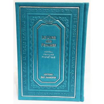 tehilim Psaume de David hebreu français phonétique moyen modèle