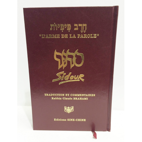 Livre de Torah 66