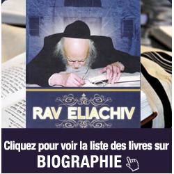 livre biographie juive