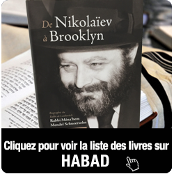 livres habad