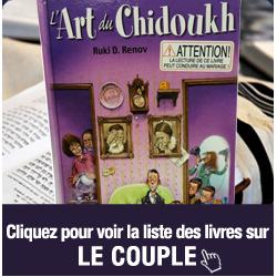 livre sur le couple juif
