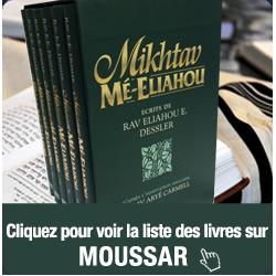 livre moussar